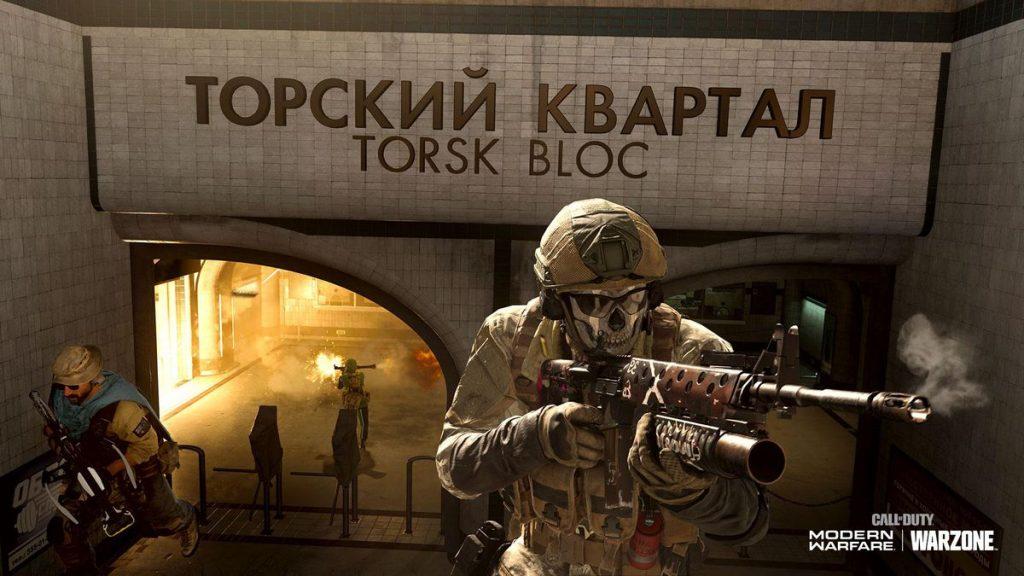 Call Of Duty season 6